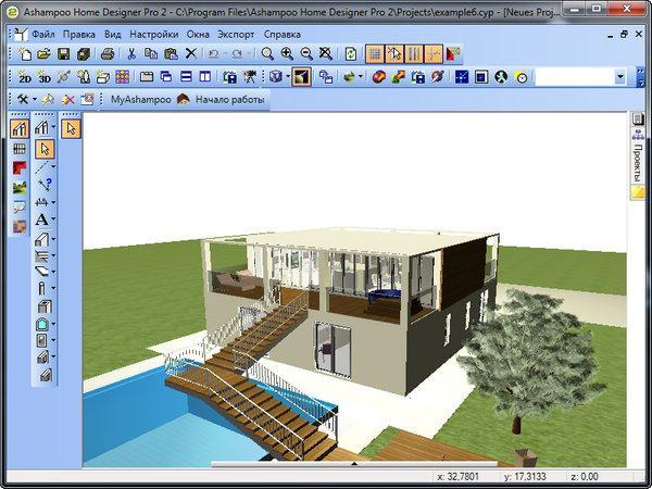 ashampoo home designer pro 2.0 видеоуроки