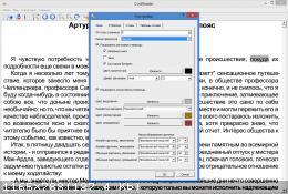 Cool Reader 3 3 61 (2015) PC | Portable » Скачать программы