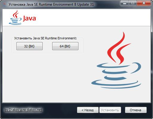 Java SE Runtime Environment 8 Update 31 | 7 0 Update 76 RePack by D