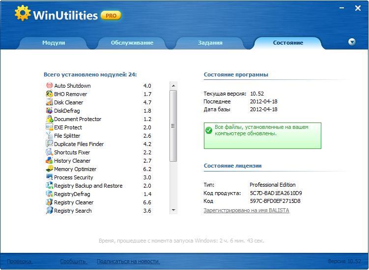 duplicate file remover portable rus