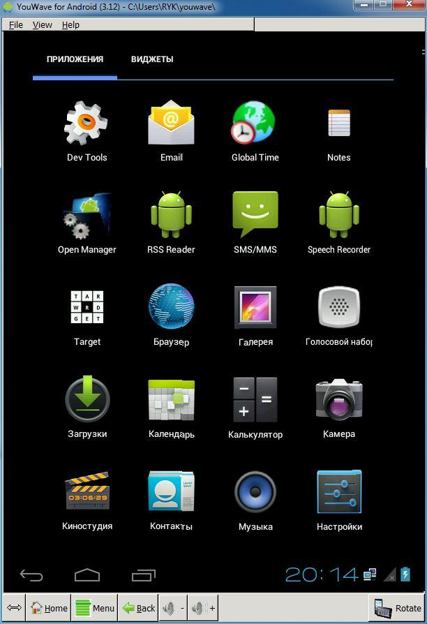 Wopr Android Скачать