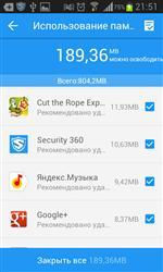 Скриншоты к 360 Security Aнтивирус v.3.2.4 Android