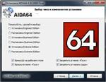 Скриншоты к AIDA64 Extreme | Engineer | Business Edition 4.30.2900 Final RePack by D!akov