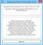 Скриншоты к Ashampoo Photo Commander 12.0.4 RePacK & Portable by KpoJIuK