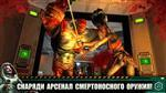 Скриншоты к Contract Killer Zombies 2 + Hack iOS
