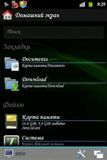Скриншоты к File Explorer PlusRoot v2.2.1.1