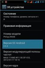 Скриншоты к InternetRadio 1.0.1 (2015) Android