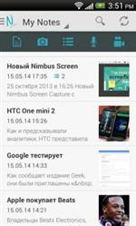 Скриншоты к Nimbus Note [v.2.6] (2015) Android