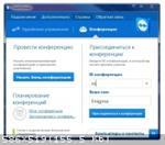 Скриншоты к TeamViewer Corporate 10.0.42849 (2015) PC | + PortableAppZ