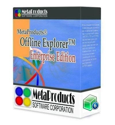 MetaProducts Offline Explorer Enterprise 6.9.4156 SR1 + Portable
