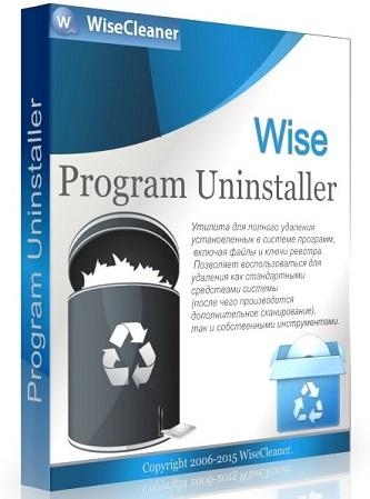 Wise Program Uninstaller 1.92.100 (2016) PC | + Portable