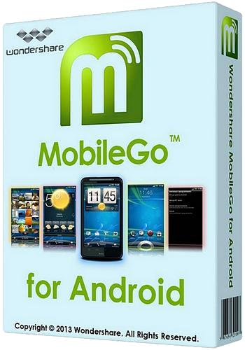 Wondershare MobileGo for Android 4.4.0.263 + Rus