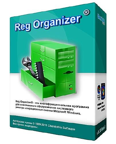 Reg Organizer 7.10 Final RePack by KpoJIuK