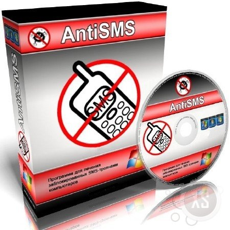 AntiSMS 3.3 Rus + USB Installer + ISO (Full)