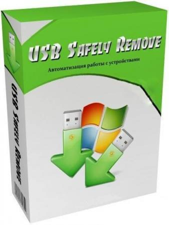 USB Safely Remove 5.2.3.1205 Final RePacK by KpoJIuK