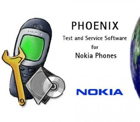 Nokia Программу J A F