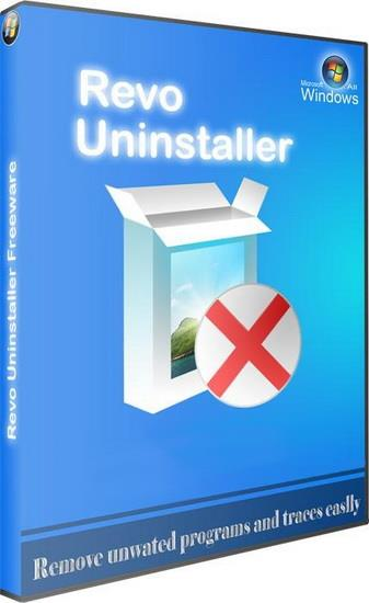 Revo Uninstaller Pro 3.0.2Rus RePack/Portable by KpoJIuK (Тихая установка)