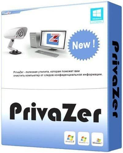 PrivaZer 2.3.2 Rus + Portable (при установке) + Portable (отдельно)
