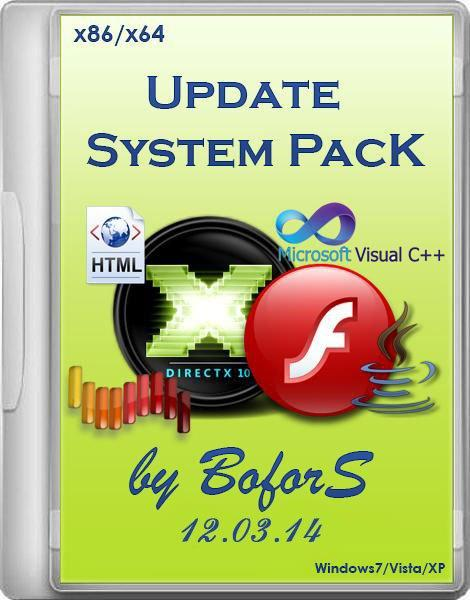 Update System PacK by BoforS DC 12.03 (2014/RUS)