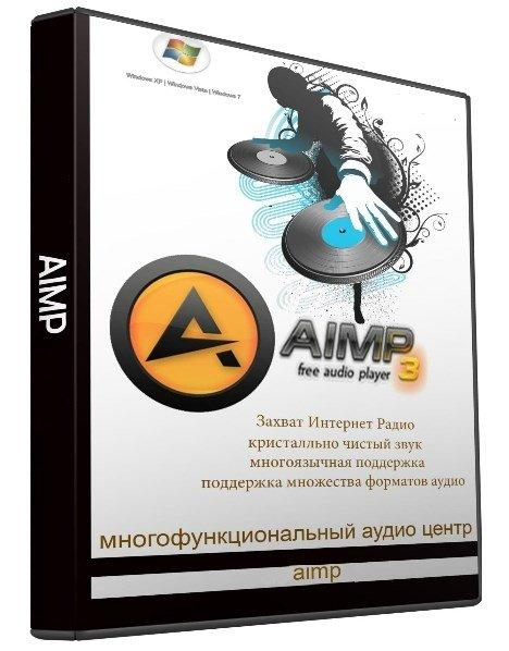 AIMP 3.55 Build 1298 Beta ML/RUS
