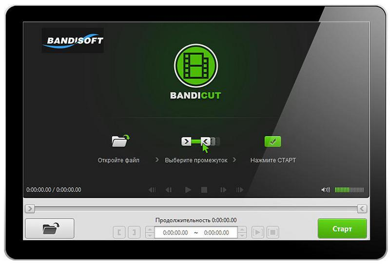 Bandisoft Bandicut 1.2.2.65 + Portable by Valx