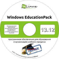 Сборник Windows EducationPack 13.12 (2013) PC