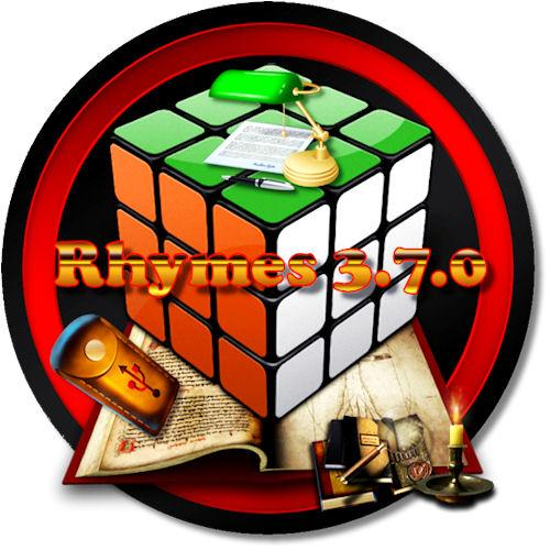 Rhymes 3.7.0 RePack Unattended + Portable by KGS