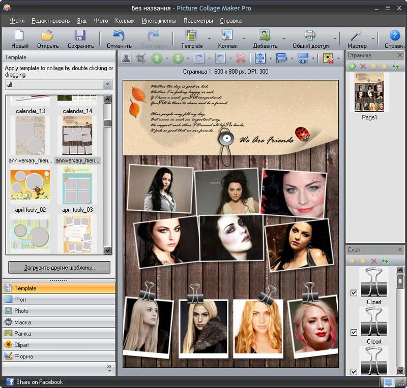 Picture Collage Maker Pro 3.4.0.3626 Rus Portable by KGS