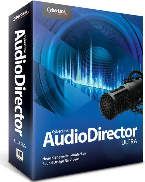 CyberLink AudioDirector Ultra 4.0.4116
