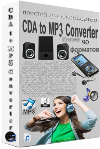 CDA to MP3 Converter 3.3 build 1228 (2014) PC | Portable by Spirit Summer