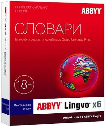 ABBYY Lingvo x6 Professional 16.2.2.64 (2015) PC | Portable by Punsh