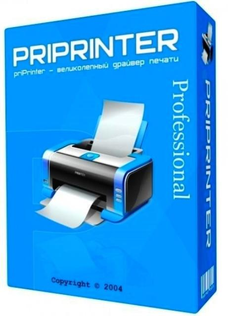 priPrinter Professional 6.0.3.2262 Final