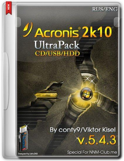 Acronis 2k10 UltraPack CD/USB/HDD 5.4.3 (2014/RUS/ENG)