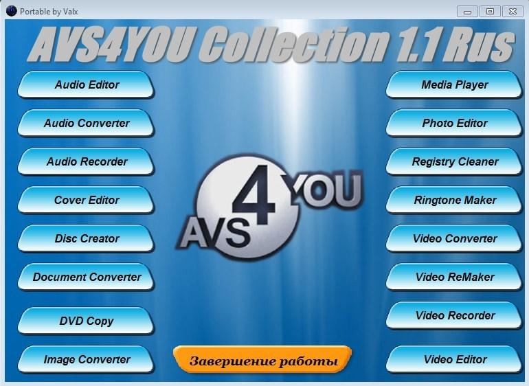 AVS4YOU Collection 1.1 Rus Portable by Valx