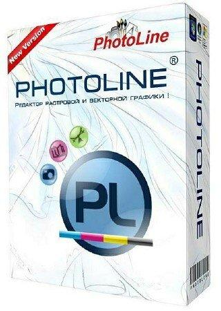 PhotoLine 18.00 Rus Portable by SamDel