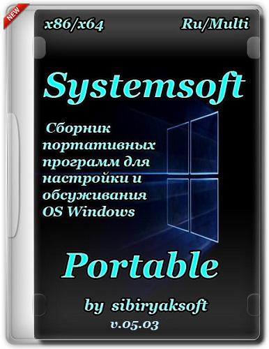 Systemsoft Portable v 05.03 [x86/x64] (2016) PC by sibiryaksoft