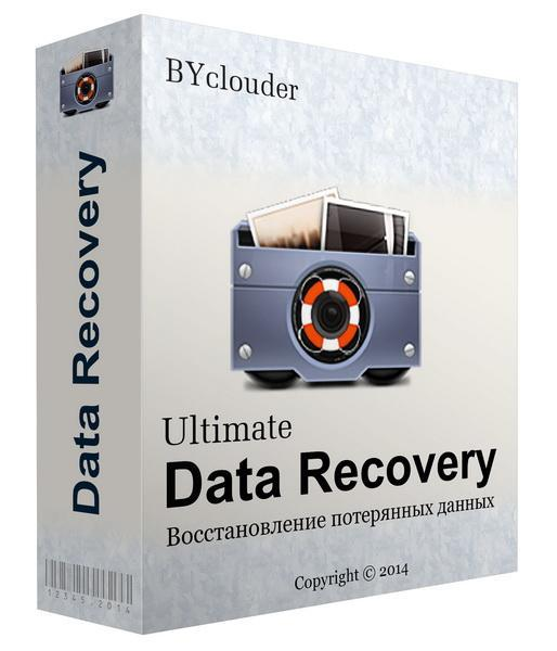 BYclouder Data Recovery Ultimate 7.1.0.0 Final + Rus