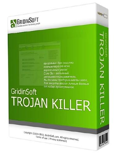GridinSoft Trojan Killer 2.2.2.4