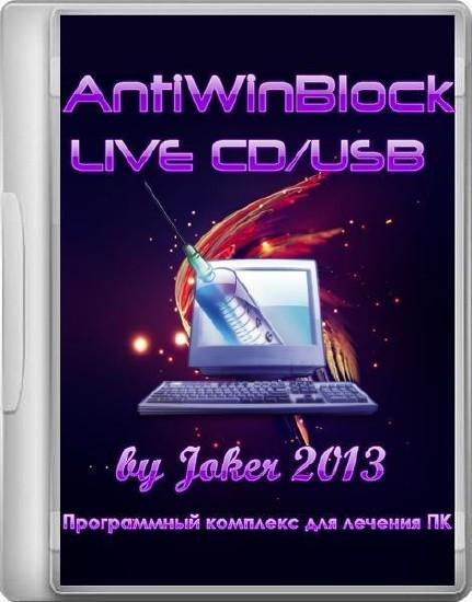 AntiWinBlock v.2.8 LIVE CD/USB (2014/RUS)