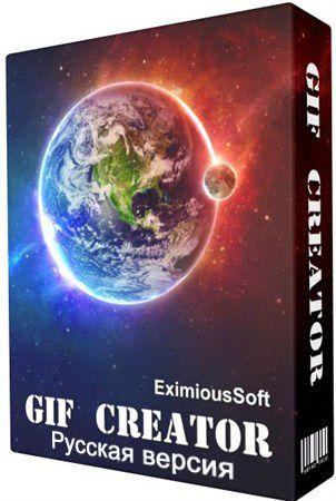 EximiousSoft GIF Creator 7.30 (2015) RUS RePack & portable by 78Sergey & Dinis124