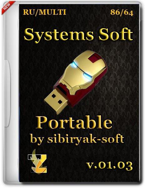 Systems soft Portable v. 01.03 (x86/64) (2015) PC by sibiryak soft