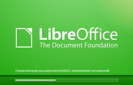 LibreOffice 4.4.0 Stable + Help Pack