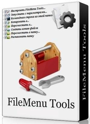 FileMenu Tools 6.7.2 + portable