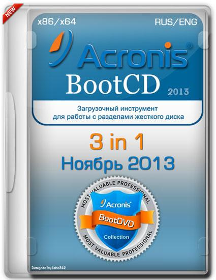Acronis BootCD 3in1 Ноябрь 2013 (RUS/ENG)