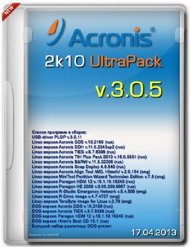 Acronis 2k10 UltraPack 3.0.5