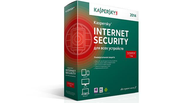 Kaspersky Internet Security 14.0.0.4651 (g) (2014)