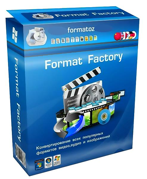 FormatFactory 3.0.1.1 Rus + RePack/Portable by D!akov