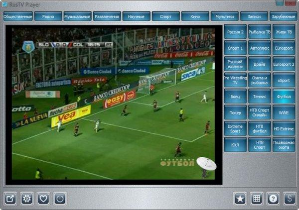 RusTV Player 2.6 Final