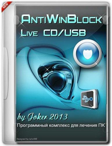 AntiWinBlock 2.6 Final LIVE CD/USB (RUS/2013)