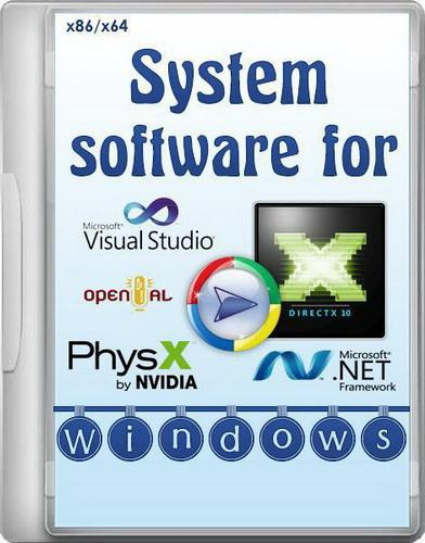 System software for Windows 2.6.5